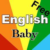 English Baby